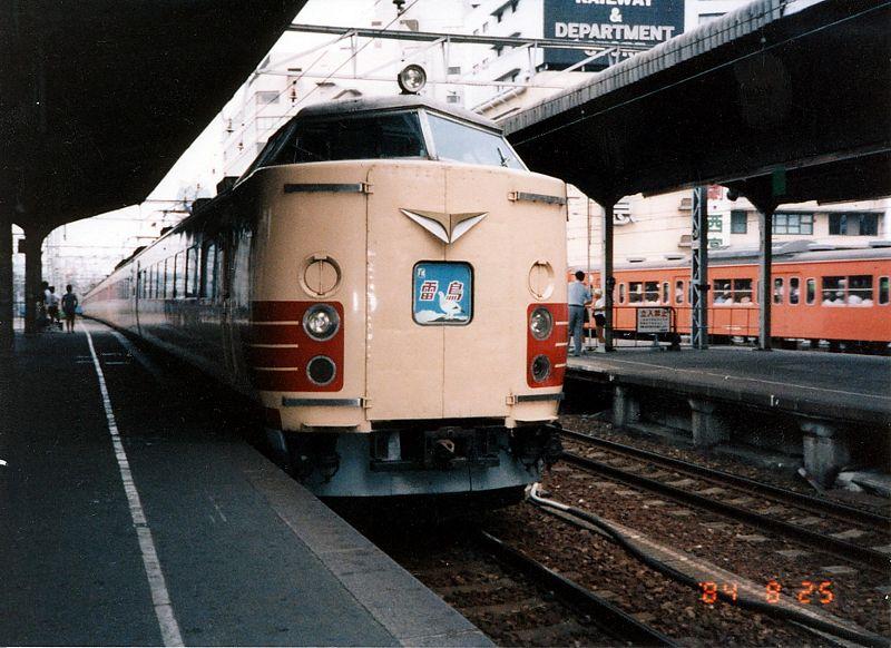 NOROMA CLUB-鉄道関連(東海道線...